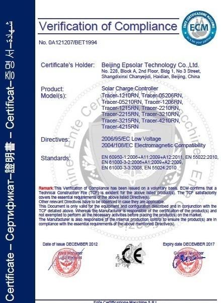 汇能精电太阳能控制器通过ecm公司ce认证