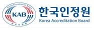 韩国KAB认可委员会-认可机构