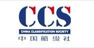 船级社CSS彩世界 中国彩世界